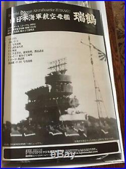 1/350 Fujimi Ijn Aircraft Carrier Zuikaku 1944