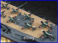 1/350 Hasegawa Imperial Japanese Navy Aircraft Carrier Junyo