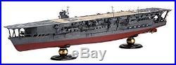 1/350 Japanese Navy aircraft carrier Kaga