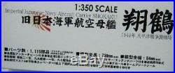 60003 1/350 IJN Aircraft Carrier Shokaku 1941