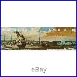 Air craft carrier Shinano Nichimo 30cm Battle Ship Plastic model Nichimo