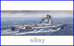 Aoshima Waterline 46050 1/700 scale USSR Russia Aircraft Carrier Kiev from Japan
