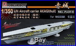 Bigblueboy PE 1/350 IJN Aircraft carrier AKAGI (hull) (for Hasegawa) 35018