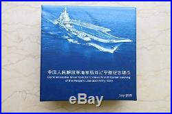 China 2012 1oz Silver Coin Chinese Aircraft Carrier Liaoning