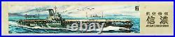 Doyusha 1/250 Japanese Navy Aircraft Carrier SHINANO Motorized Rare