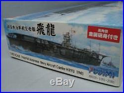 F/S Fujimi model 1/350 Former Japanese Navy aircraft carrier Hiryu # 600239