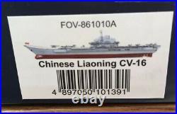 FOV 861010A CHINESE AIRCRAFT CARRIER model Liaoning CV-16 Hong Kong 2017 1700th