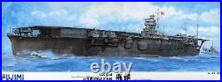 FUJIMI 1350 Imperial Japanese Navy Aircraft Carrier Hiryu model kit