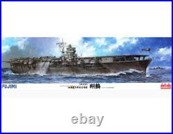 Fujimi 1/350 IJN Aircraft Carrier Shokaku 1941 with AA Metal Gun Barrel