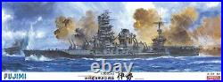 Fujimi 1/350 Imperial Japanese Navy Aircraft Carrier-Battleship Ise 60002