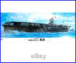 Fujimi 1/350 Imperial Japanese Navy Aircraft Carrier Hiryu 1941