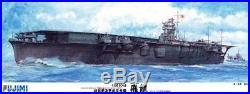 Fujimi 1/350 Japanese Navy aircraft carrier HIRYU