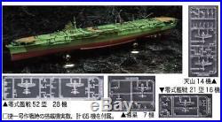 Fujimi 1/350 Ship Series SPOT IJN Japanese Aircraft Carrier Zuikaku Model Kit