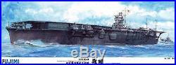 Fujimi 600161 IJN Aircraft Carrier HIRYU 1/350 Scale Kit