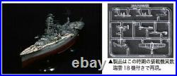 Fujimi 600505 IJN Aircraft Carrier Ise 634th Naval Air Group withZuiun 1/350 Scale