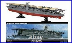 Fujimi Model 1/700 Ship NEXT No. 4 IJN Aircraft Carrier Akagi Plastic Model