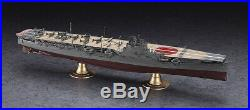Hasegaw #40096 1/350 Aircraft Carrier Hiyo