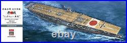 Hasegawa 1/350 IJN AIRCRAFT CARRIER AKAGI Battle of MIDWAY Model Kit 40103 New