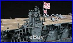 Hasegawa 1/350 IJN Aircraft Carrier Akagi Plastic Model Z25 HAZ25