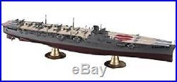 Hasegawa 1/350 IJN Aircraft Carrier Hiyo Model Kit NEW from Japan