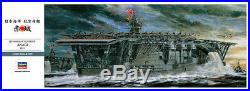 Hasegawa 1/350 Imperial Japanese Navy Aircraft Carrier Akagi Z25