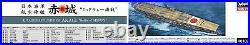 Hasegawa 1/350 Japanese Navy Aircraft Carrier Akagi Midway Battle Plastic Model