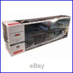 Hasegawa 1/350 Japanese Navy aircraft carrier Akagi plastic model Z25 Tracking