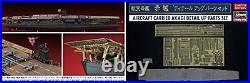 Hasegawa 1/700 Aircraft Carrier Akagi Detail Up Parts Set Model Kit NEW Japan