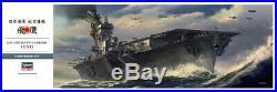 Hasegawa 40096 1/350 IJN Aircraft Carrier HIYO Neu