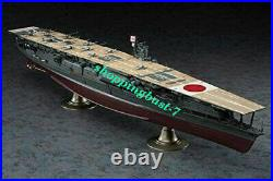 Hasegawa 40103 1350 Scale Japan Aircraft Carrier Akagi Battle of Midway Model