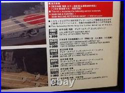 IJN Aircraft Carrier HIYO 1/350 HASEGAWA