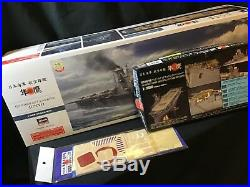 IJN Aircraft Carrier JUNYO with the Detail up parts 1/350 HASEGAWA