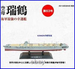 Japan Zuikaku Aircraft Carrier 1941 1/1100 diecast model Battleship eaglemoss