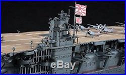 Japanese Navy aircraft carrier Akagi 1/350 Hasegawa