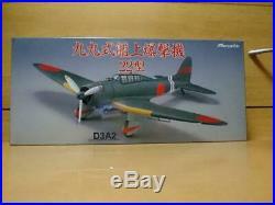 Marushin Shokaku Type99 Aboard Bomber Model 22 Aircraft Carrier 1/48 Japan USED