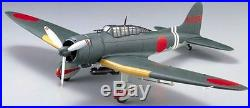 New! Marushin 1/48 Type99 Aboard Bomber Model 22 Aircraft Carrier Shokaku F/S