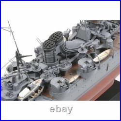 Tamiya 1/350 Ship Series No. 21 Japan Aircraft Carrier Mogami Model Kit 78021