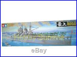 Tamiya 1/350 WWII MOGAMI Japanese IJN Aircraft Carrier Cruiser Kit