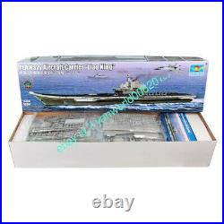 Trumpeter 05617 1/350 PLA NAVY AIRCRAFT CARRIER model kit