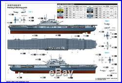 Trumpeter Models 3711 1/200 USS Yorktown CV5 Aircraft Carrier Model Kits