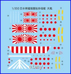 Very Fire 1/350 IJN Aircraft Carrier Taiho Deluxe Kit + All Detail Sets