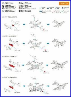 Very Fire 1/350 IJN Aircraft Carrier Taiho Detail Up Set Part C Aircraft
